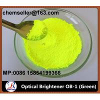 Buy cheap TOP 4 Manufacturer ofgreen or yellow chemical powder  optical brightener OB-1 1533-45-5  for Plastics/PSF/Master Batches from wholesalers