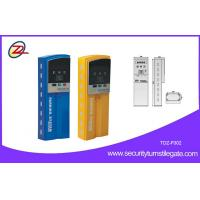 Buy cheap Intelligent Parking Ticket Dispenser Machine For Car Parking System from wholesalers