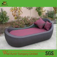 Buy cheap Supply Chaise Lounge With Cushion, Poolside Sun Lounger, Rattan Garden Furniture from wholesalers