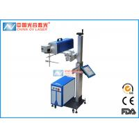 Buy cheap Denim Jean Laser Printing Machine / Leather Laser Printer 10000nm/s Speed from wholesalers