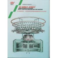 Buy cheap Single 4/6 Colors Auto-stripper Circular Knitting Machine from wholesalers