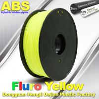 Buy cheap High Precision Fluo - Yellow ABS 3D Printer Filament 1kg / Spool from wholesalers