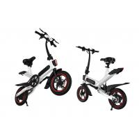 Buy cheap Collapsible Electric Powered Bicycles ,  City E Cycle Lightweight Foldable Bike product