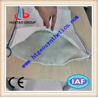 China Geotextile Sand Bag,Geobag on sale