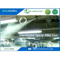 Buy cheap Anti Drop Low Noise Spray Mist Nozzle For Industrial Dust Control / Agriculture from wholesalers