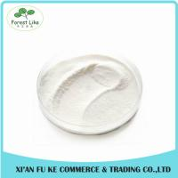 Buy cheap High Quality Non-Gmo Maltodextrin Powder from wholesalers