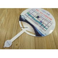 Buy cheap Full Color Printing Personalized Paper Hand Fans 10.9'X16.5' Size Eco - Friendly from wholesalers