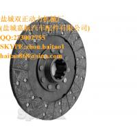 "Buy cheap 9"" PTO 10 Spline Clutch Plate 