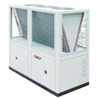 Buy cheap 14kw Swimming Pool Heat Pump from wholesalers