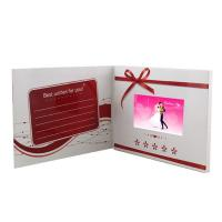 Buy cheap Promotion Gift Invitation LCD Video Greeting Card,Video wedding invitation card from wholesalers