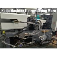 Buy cheap Servo Motor Injection Molding Machine , Low Volume Injection Molding Machine from wholesalers