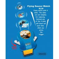 China PLASTIC FLYING SAUCER LCD WATCH on sale