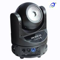 Beam 60W Infinite Rotate LED Moving Head Lights Lightweight For Disco 50 / 60Hz
