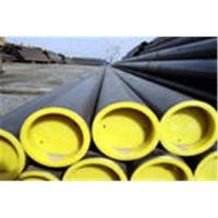 Buy cheap Supply ASTM A179 carbon steel pipe from wholesalers