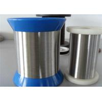 Buy cheap Soft Annealed Stainless Steel Wire 316 Stainless Steel Material Multi Function from wholesalers
