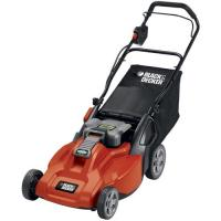 Buy cheap self-proplled lawn mower from wholesalers