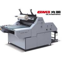 Buy cheap OPP Film Manual Lamination Machine Water Base Type For Packaging Industry from wholesalers