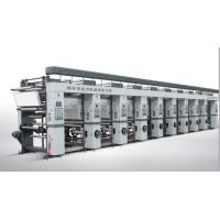 Buy cheap WBAY-C high speed computer control rotogravure printing machine from wholesalers