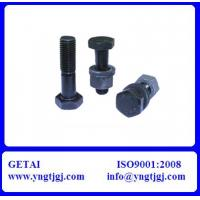 Buy cheap Hexagon Bolts for High Strength Structural Bolting with Large Width Across Flats from wholesalers