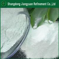 Buy cheap Light green powder ferrous sulfate for fertilizer use with best quality on sale from wholesalers