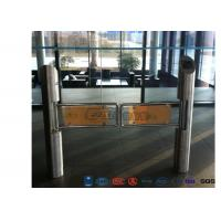 Buy cheap Intelligent Automatic Swing Barrier Gate With Aluminum Alloy Mechanism with people counting systems from wholesalers