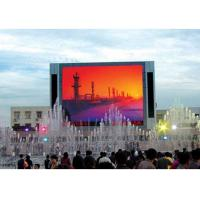 Buy cheap Electronic Giant LED Advertising Display Board outdoor full color from wholesalers