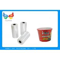 Buy cheap High Contraction Rate Heat Shrink Plastic Film Sheets For Milk Tea Packaging from wholesalers