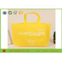 Buy cheap 30 ~ 180gsm Printing Non Woven Shopping Bag Durable Custom Reusable Shopping Bags from wholesalers
