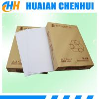 Buy cheap 100% recycled fiber photocopy paper / Double A offer paper/ A4 size copier paper 80gsm from wholesalers