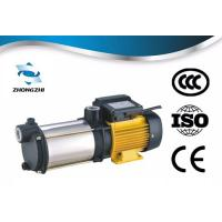 Buy cheap 120 L/Min Flow Multistage Centrifugal Pump For Air - Conditioning System , Class F Insulation from wholesalers