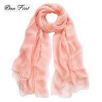 Buy cheap New fashion scarf wholesale scarf shawl from wholesalers