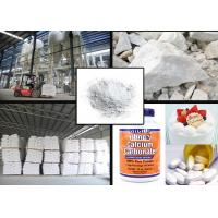 Buy cheap Nutrition Supplements Food Grade Calcium Carbonate Powder CAS No 471-34-1 from wholesalers