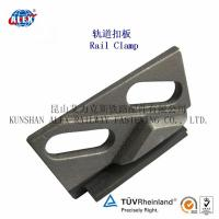 Quality Rail Clamp Anchor Plate, Railway Fastener for sale