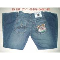 Buy cheap Jeans BRAND Jean T-SHIRTS Hoody SUITS SKIRTS APPAREL from wholesalers