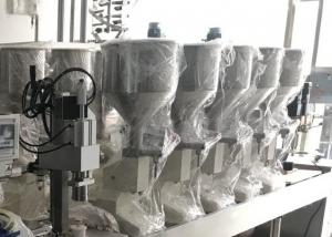 China LCD Cosmetic Manufacturing Equipment , Rapid Commercial Vacuum Packaging Machine on sale