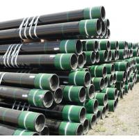 Buy cheap API5CT oil casing J55,K55,N80,P110 (seamless steel pipe factory) from wholesalers