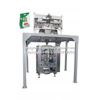 Buy cheap 100g 200g 300g 400g 500g 1kg 2kg 3kg 5kg washing powder automatic weighing packaging machine from wholesalers