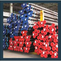 Buy cheap ASTM A53 Carbon steel/CS Seamless Steel Pipes from wholesalers