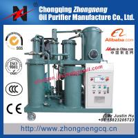 Buy cheap Lubricant oil purifier / Lube oil filtration, dehydraulic, degas, deimpurity plant / Waste oil recycling machine TYA from wholesalers