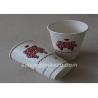 Buy cheap 12oz Matt Surface Biodegrade PLA Paper Cups Hot Coffee / Beverage Paper Cup from wholesalers