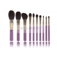 Buy cheap Hot Synthetic Fiber Makeup Brush Collection With Stylish Lavender Wood Handle from wholesalers