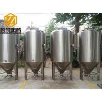 Buy cheap Environment Saving Tech Beer Making Equipment Extreme Lifespan 20hl Capacity from wholesalers