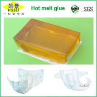 Buy cheap Yellow Appearence EVA , Resin Hot Melt Adhesive For Sanitary Napkins Making from Wholesalers