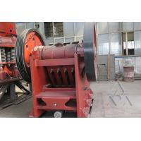 Buy cheap Hot selling stone crushing equipment quarry machine small rock jaw crusher for sale from wholesalers