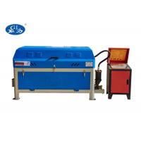 Buy cheap Automatic Steel Bar Cutting Machine High Degree Automation Good Performance from wholesalers