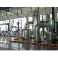 Buy cheap Liquid Application MVR System For Sodium Chloride Vacuum Distillation Evaporator from wholesalers