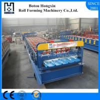 Buy cheap Metal Roof Ridge Cap Roll Forming Machine , Steel Roof Panel Roll Forming Machine from wholesalers