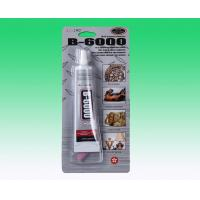 Buy cheap Waterproof Craft Jewellery Glue Strong Bonding E6000 Adhesive 25ml from wholesalers