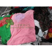 Buy cheap Sorted Summer Second Hand Used Clothings For Africa from wholesalers