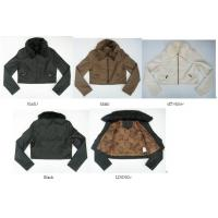 Buy cheap Apparel ladies fashion pu jackets stock (coats,blouzes,tops) from wholesalers